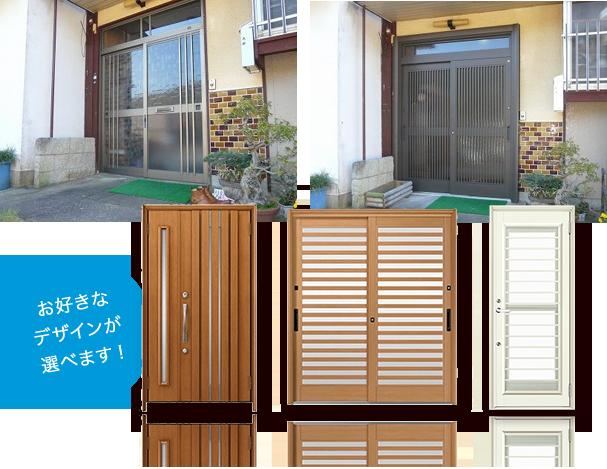 玄関ドア交換(リシェント)|窓・ドアのトラブル | リマド・ステーション