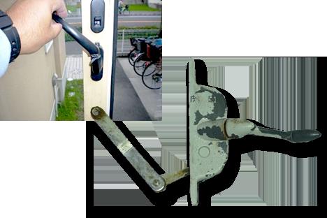 レバーハンドル交換・オペレーターハンドル交換|窓・ドアのトラブル | リマド・ステーション