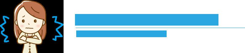 ペアガラス(エコガラス)交換 | リマド・ステーション|リマド・ステーション