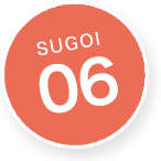 SUGOI 06